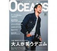 oceans201411
