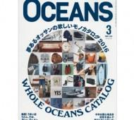 oceans_201603