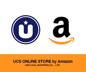 UCS STORE by Amazon